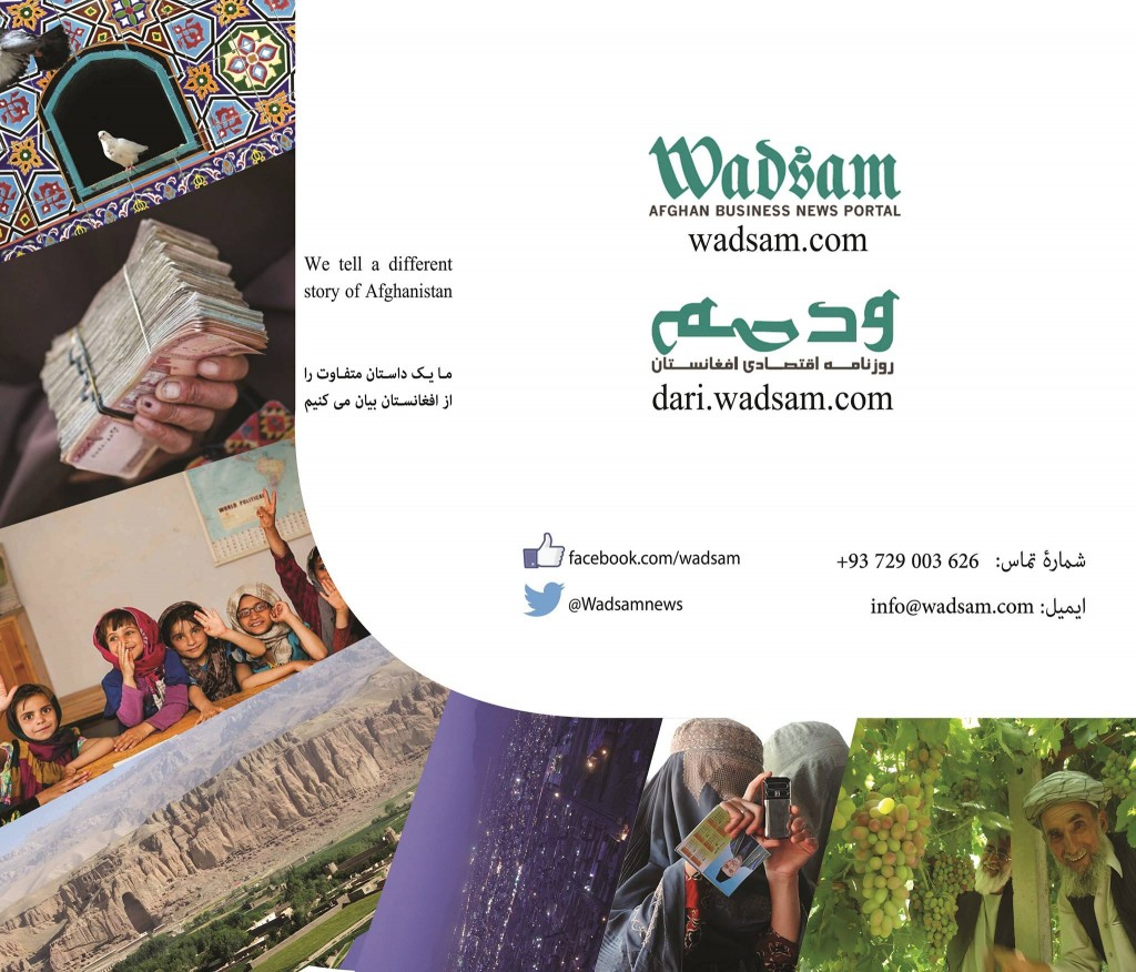 wadsam cover photo