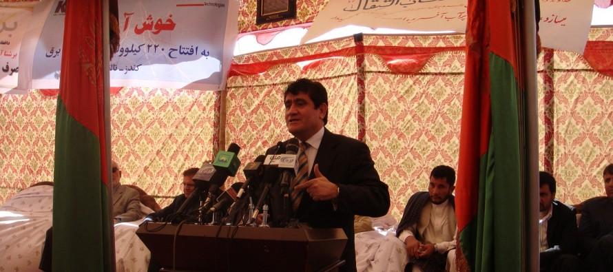 Tajikistan Power line extended from Kunduz to Takhar