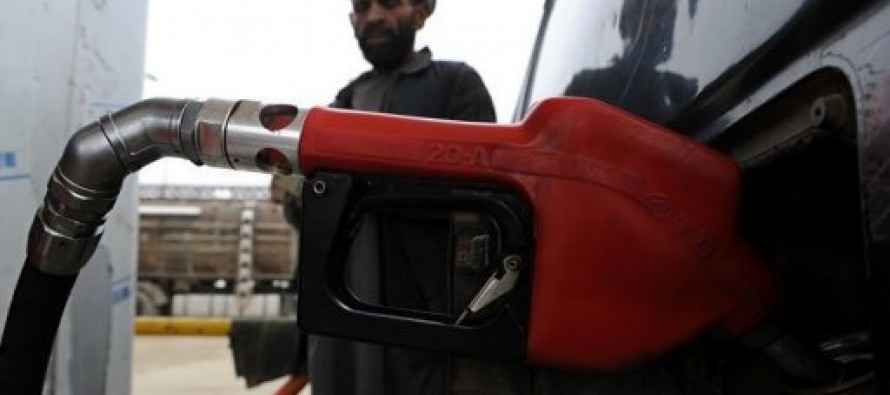 Price of oil, gas, gold goes down in Kabul