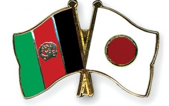 Japan's fresh aid money to be spent in Balkh, Samangan, Baghlan and Ghor