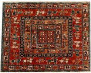 Afghan Carpet - Carpet Vidalondon