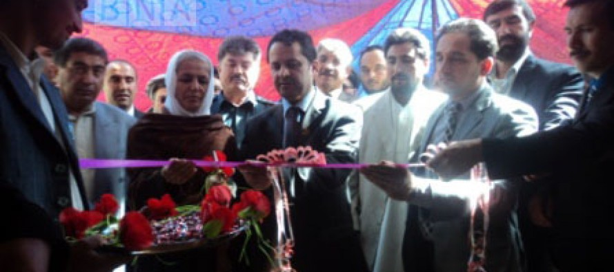 Inauguration of a new building for Baghlan's municipality department