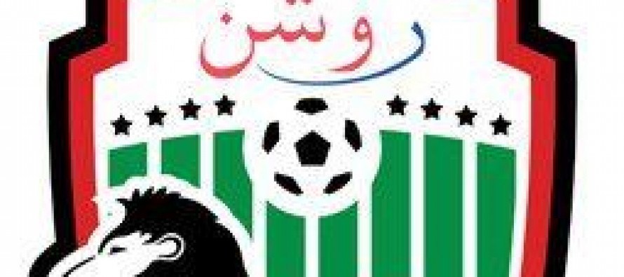 """Shaheen Asmayee"" to represent Kabul city in RAPL"