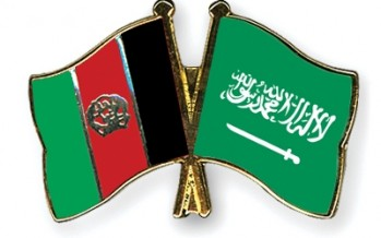 Saudi Arabia to build Islamic Center in Kabul