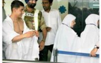 Aamir Khan embark on Haj (Pilgrimage) with his mother