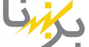 Afghanistan's national electricity company increases 20%