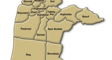 New ACCI building inaugurated in Kandahar