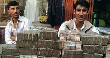 The unstable Afghani currency
