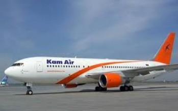 Kam Air suspends flights to UAE