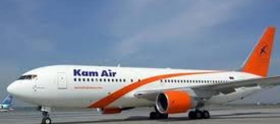Kam Air suspends flights to UAE