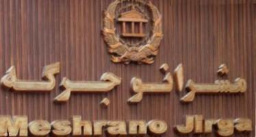 Afghan Senators approve next year's budget