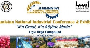 Afghanistan National Industrial Conference and Exhibition