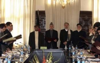 Afghan government makes insurance mandatory