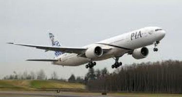 PIA plane lands at Kandahar Airport