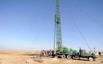 FMC to make oil refinery in Afghanistan