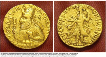 Coins from 1st century AD returned to Kabul Museum