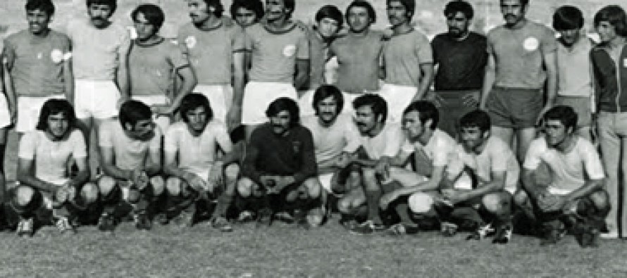 The History of Football in Afghanistan