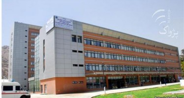 The new building for the Afghan Jamhoriat hospital still not being used
