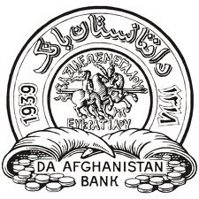 Afghan central bank sells USD 25mn
