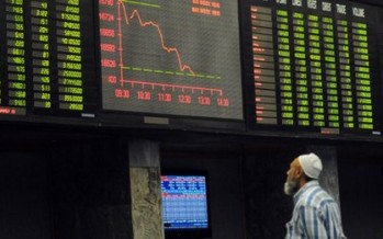 Are Pakistan's economic woes secondary to its political difficulties?