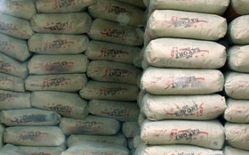 New Cement Plant Slated for Kandahar