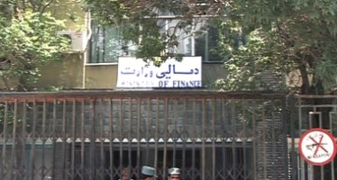 Afghan Finance Ministry appoints new top officials