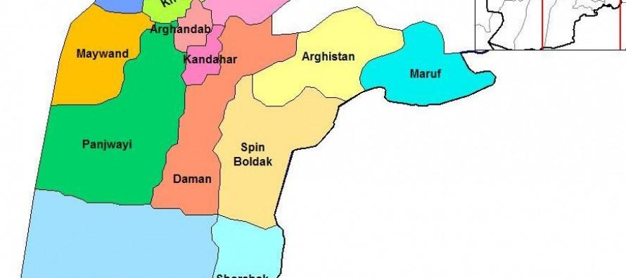 New school opened in Talukan village, Kandahar