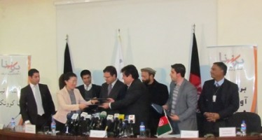 Breshna Sherkat and Finance Ministry sign agreement for power project