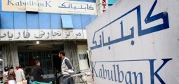 60% of Kabul Bank embezzled money recovered