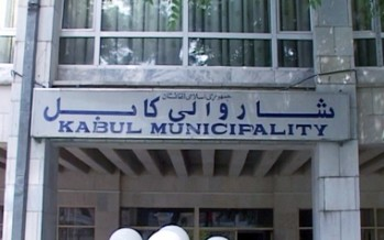 Kabul municipality's revenue increased by 33% this year
