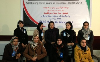 Women in Government Internship Program Celebrates Three Years of Success