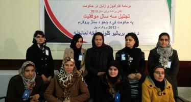 Women in Government Internship Program Celebrates Three Years of Success