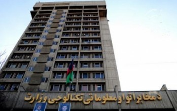 2013 a year of achievements for Afghanistan's telecom sector