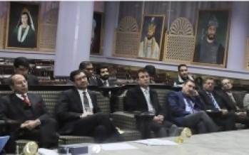 Afghanistan holds a workshop on CBR program