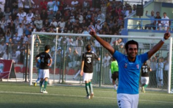 National Coach to Scout for Players from 2013 Afghan Premier League