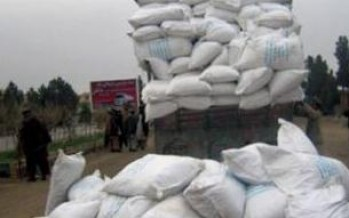 Poor quality flour imported from Iran recovered