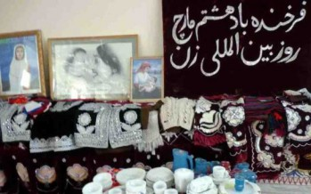 Exhibition of Afghan women handicrafts in Sar-e-Pul Province