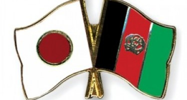 Japan donates USD 116.9mn for 4 projects
