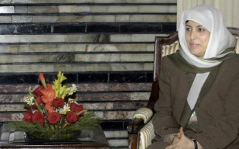 Zinat Karzai, Afghanistan's 'invisible' first lady