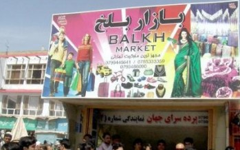 Underground market established in Balkh