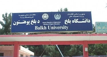 Balkh University launches new associate degree in Business Accounting