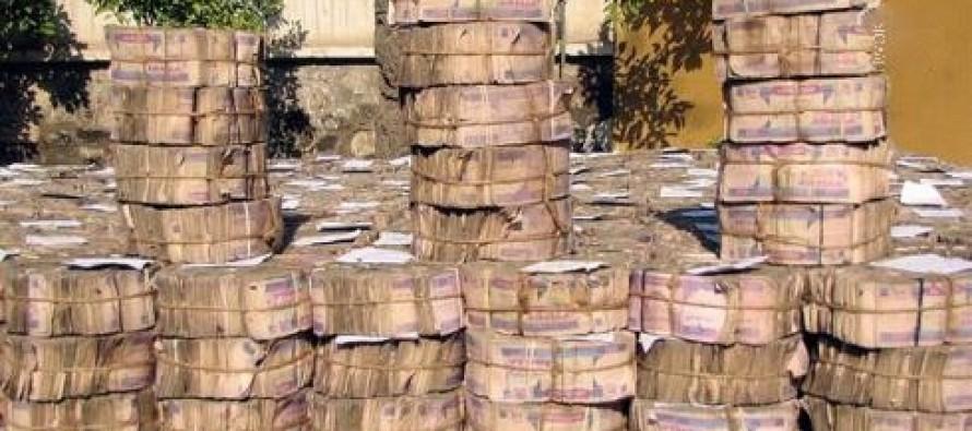 Afghanistan prints 200bn Afghani banknotes