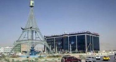 Afghan Finance Ministry to shut down 5 hotels and restaurants