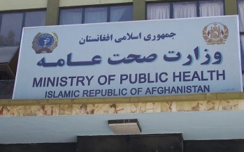 World Bank grants USD 100mn to finance Afghanistan's health program