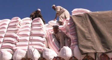 Prices of raw materials in Afghanistan on the rise amid high tariffs