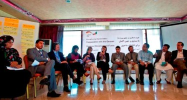 Afghan-German workshop on sub-national governance in Kabul