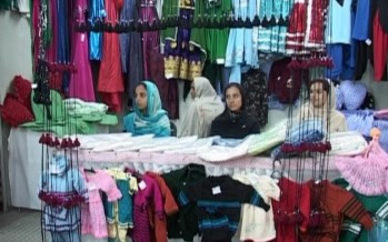 Handicrafts showcased in Ghazni Gymnasium