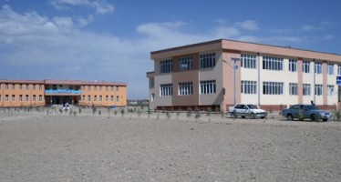 Afghan Higher Education Ministry works on the development of Paktia University