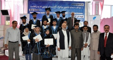 13 Afghan teachers graduate from SCA Teachers Educators Master Program