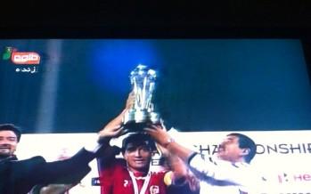 Afghanistan brings home SAFF cup